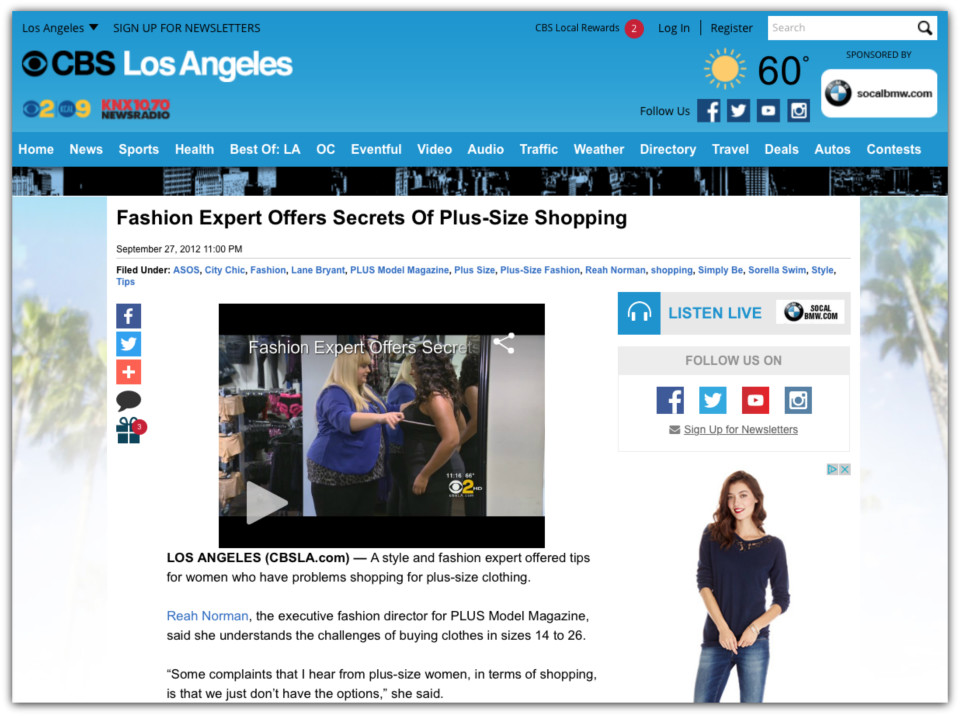 CBS2_ShoppingSecrets